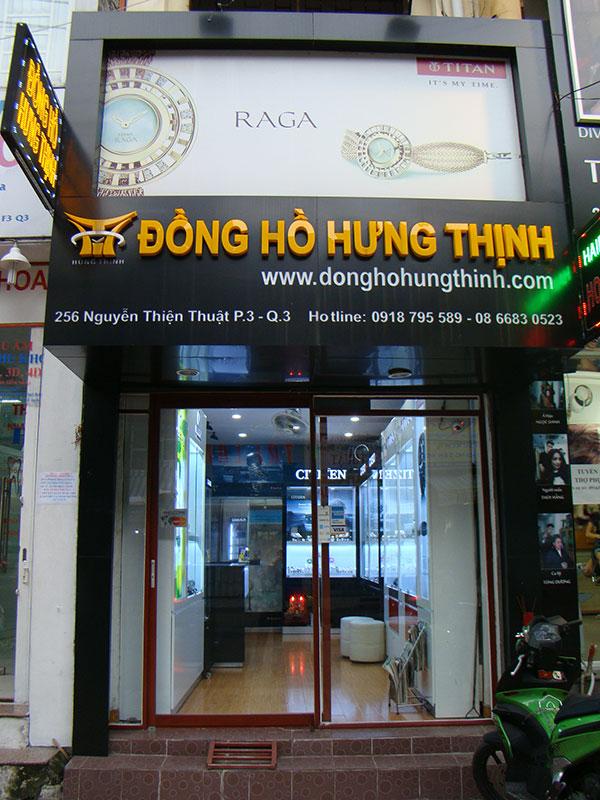 gioi-thieu-ve-cua-hang-dong-ho-nam-nu-hung-thinh-3