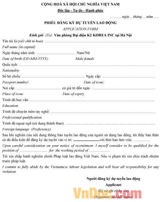 đơn xin dự tuyển lao động